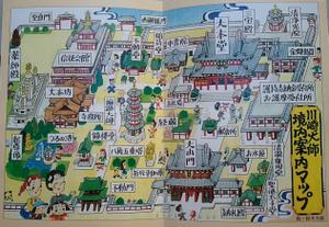 Kawasakidaishi