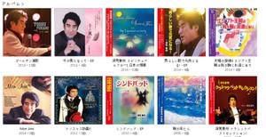 Apple_music2_2