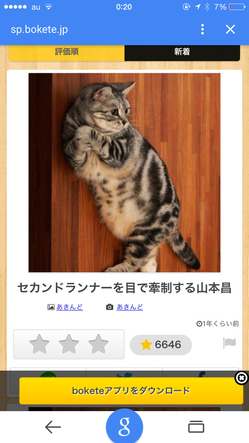 Yamamoto_masa_4